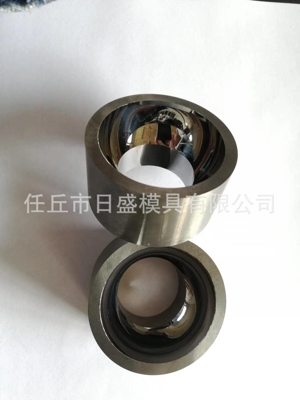 拉伸模合金環 耐磨件 拉伸模具加工 鎢鋼模具 鎢鋼耐磨件