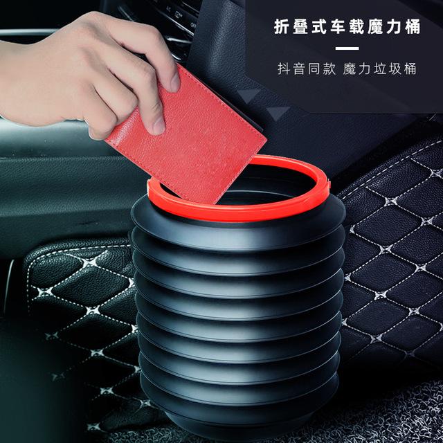 汽车折叠便携式垃圾桶4L车载多功能伸缩水桶创意折叠雨伞收纳桶