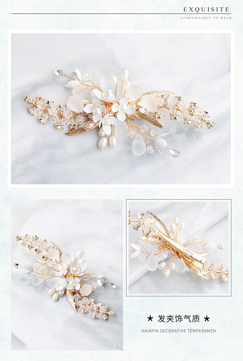 Fashion frosted crystal beaded alloy hair accessories NHHS154267