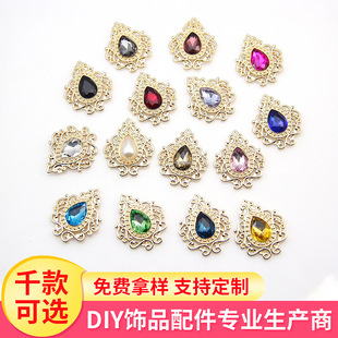 Hollow lace crystal DIY material accessories crystal water droplets alloy faceplate diamond buckle hair accessories factory direct sales