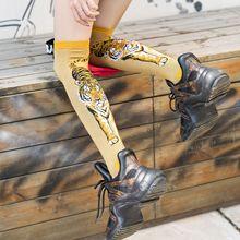 秋冬新品 個性老虎女士長筒襪 純棉過膝襪微壓美腿襪子女批發