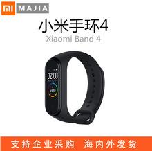 适用MI Band 4小米手环4来电显示睡眠检测心率可乘车支付手环4