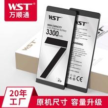 苹果7手机电池iphone7锂电池苹果8内置电池厂家批发直销适用