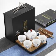亚光白陶瓷旅行茶具套装一壶四杯茶杯带茶盘定窑功夫茶具定制LOGO