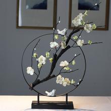 新中式禪意臘梅梅花鐵藝擺件書房客廳桌面裝飾擺設電視柜仿真花藝