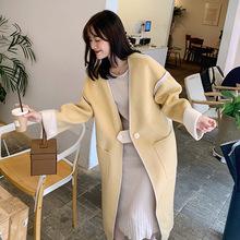 「安斐歐娜」雙面雙色靠邊外套 一粒扣設計師款雙面呢羊毛呢大衣