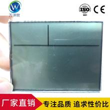 智能遙控浴霸液晶屏LCD斷碼液晶屏溫控器液晶屏