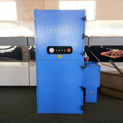 除尘设备 烟尘治理 烟尘净化器 粉尘净化器