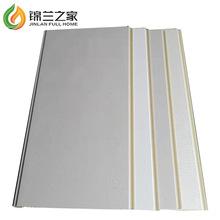 集成墙板新型装饰材料护墙板慈竹纤维板材快装墙面扣板室内全屋