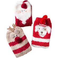 秋冬袜子女地板袜加厚中长筒睡眠珊瑚绒家居韩版学院风
