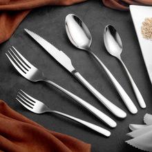 加厚304不銹鋼刀叉勺套裝餐具 兒童圓勺咖啡湯勺子西餐牛排刀叉