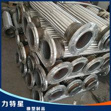 不锈钢金属可弯曲软管建筑用消防喷淋金属软管  批发不锈钢软管
