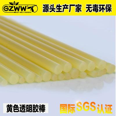 广州GZWW伟旺7mm 11mm热熔胶棒源头厂家家用DIY手工胶条