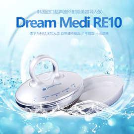 直銷RE10RF射频离子导入仪 家用脸面部提拉V脸恒温童颜美容机神器