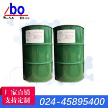 98 HFAS磨削切削积压润滑液批发 化工磨削切削积压润滑剂