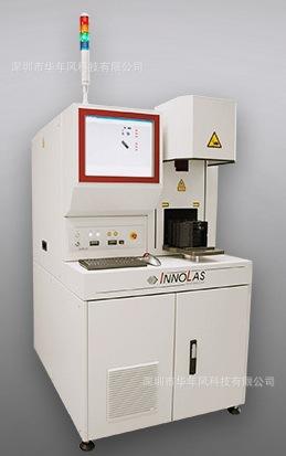 Innolas Wafer Marker 晶圆激光打标机  IL-1000/IL-2000/IL-3000