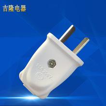 【电源插头厂家】批发白色可转动二极插头 质量好 厂家销两级插头