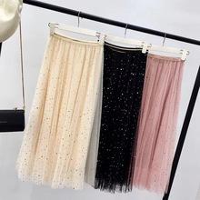 女装半身裙夏季新款韩版高腰百褶蕾丝网纱少女显瘦中长款裙子批发