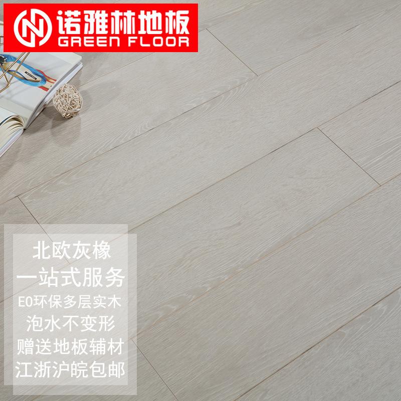 诺雅林 封蜡锁扣国标15mm强化金刚面多层实木复合木地板工厂直销