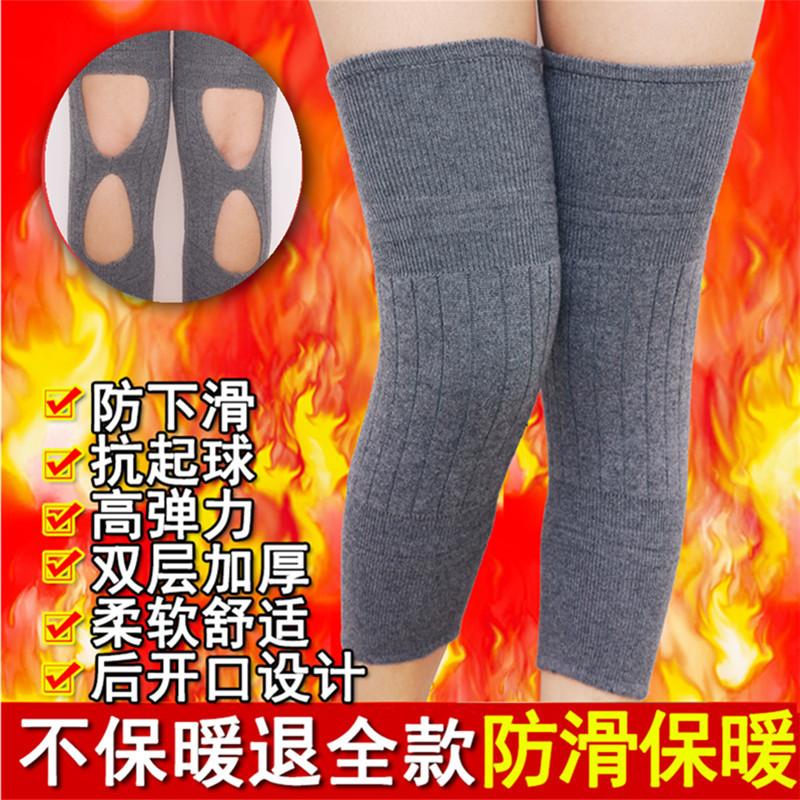 羊毛护膝保暖老寒腿男女士秋冬季老年人加厚加长羊绒针织护腿膝盖