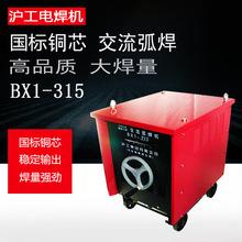 沪工电焊机BX1-400/500/630/400F-3A/500F-3A/630F-3A交流弧焊机