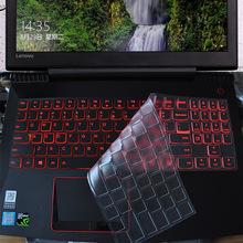 適用于 聯想拯救者R720 R7000 Y9000X筆記本電腦TPU鍵盤保護膜
