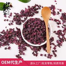 紫薯粒低溫烘培散裝500g熟五谷雜糧廠家直銷量大批發脫水紫薯粒