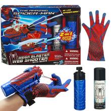 超凡蜘蛛侠吐丝喷丝喷水2合1喷射器手套玩具套装 蜘蛛侠套装发射