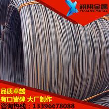 供應ML15退火拉絲磷化線材 邢鋼ML15冷墩鋼盤條