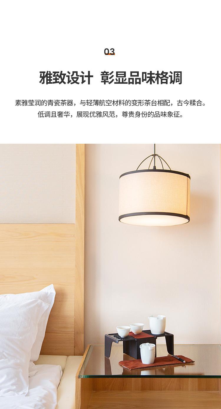 新品-丙茶具详情页_09.jpg