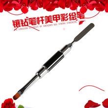 美甲两用光疗笔 调色棒画花笔 镶钻笔杆美甲彩绘笔 双头美甲笔