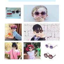 ins潮款多边形儿童墨镜透明花朵宝宝抗紫外线儿童偏光太阳镜 代发