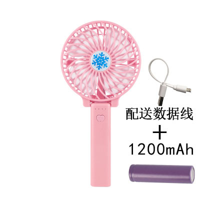 Handheld folding fan pink +1200+ charging cable