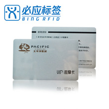 影城IC卡 专业制作电影院影城VIP顾客积分充值消费管理PVC观摩卡