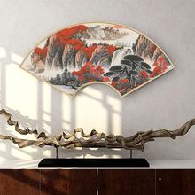 酒店书房江山如画挂画客厅装饰画新中式扇形复古山水风景卧室壁画