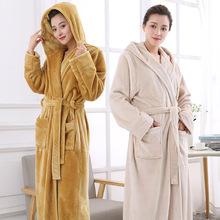 加大码女士长袖睡袍连帽冬装加厚加长款女式法兰绒浴袍女式晨袍
