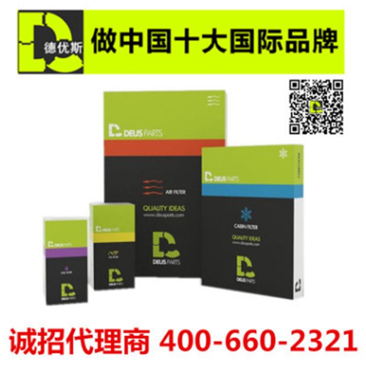 适用2017款江淮瑞风M5  2.0T 空气滤清器空气滤芯空气格空滤