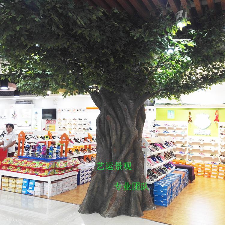 厂家批发水泥仿真榕树 室内外园林景观植物树制作 大型假树定制