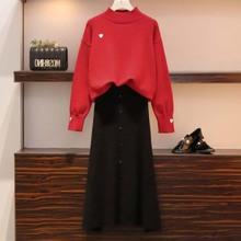 大码女装秋冬新款2019欧美风胖MM显瘦刺绣针织毛衣半身裙两件套女