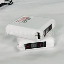 夏季空調服電池防曬服鋰電池7.4V5200mah帶USB5V輸出空調服充電寶
