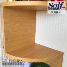 索伊芙韩国木纹贴纸自粘家具木纹贴立体翻新橱柜进口装饰贴膜