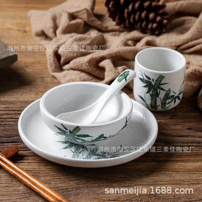 餐厅酒店餐具陶瓷摆台4件套中式摆台手绘碗盘碟套装批发简约包厢