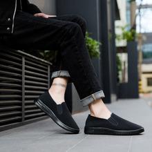 森雅度布鞋男士新款透气老北京布鞋防滑耐磨软底休闲鞋百搭男鞋子