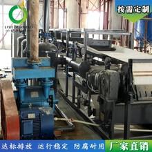 专业厂家直供  带式压滤机 污水处理专用压滤机  污泥处理设备