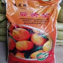 肥料发酵大豆有机肥 土壤改良剂生物菌肥 腐熟发酵大豆肥发酵大豆