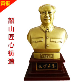 Chairman Mao bronze statue half-length ornaments pure copper Mao Zedong great man office study town house security Pingan 18.3