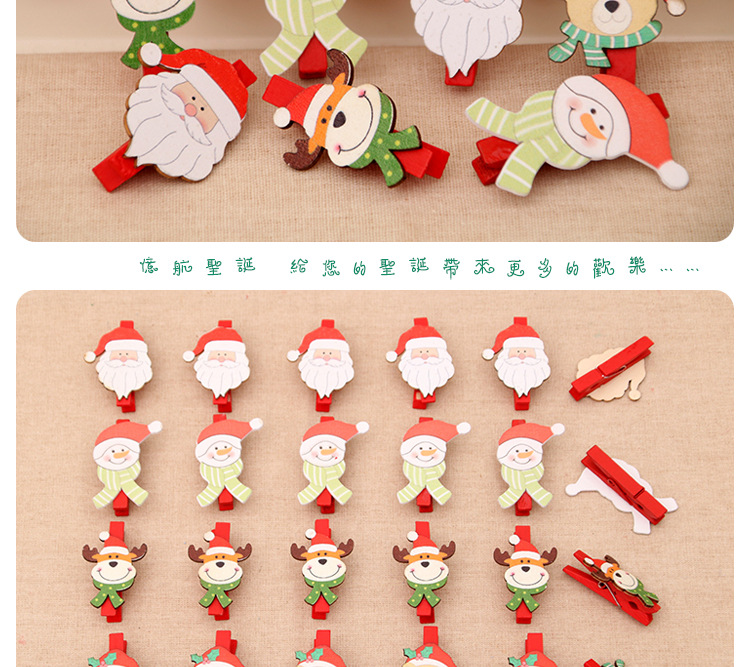 Christmas Supplies Christmas Decorations Christmas Cartoon Wooden Clips DIY Santa Claus Small Wood Clip 5CM NHMV176253