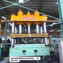供應佛山二手三缸拉伸油壓機 600T四柱拉伸機 金屬拉伸成型液壓機