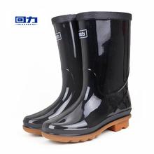 上海回力853中筒女式雨鞋 防滑牛筋底耐磨雨靴 工地防滑劳保鞋