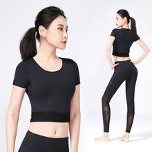菩媞瑜伽服女士修身顯瘦速干運動套裝薄款健身房跑步服網紅瑜珈服
